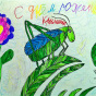 """10.04.2018 / """"Кузнечик"""" в Творческой студии. Автор работы: Мулгачёва Инна (7 лет)"""